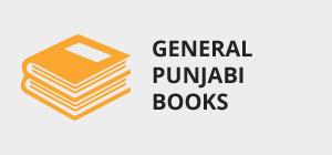 punjabi-books