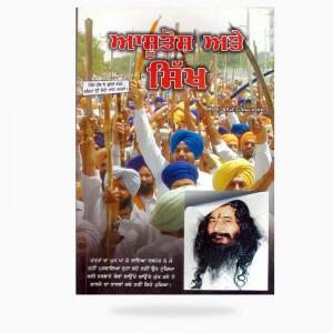 ashutosh te sikh