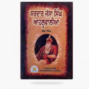 Sardar Jassa Singh Ahluwalia