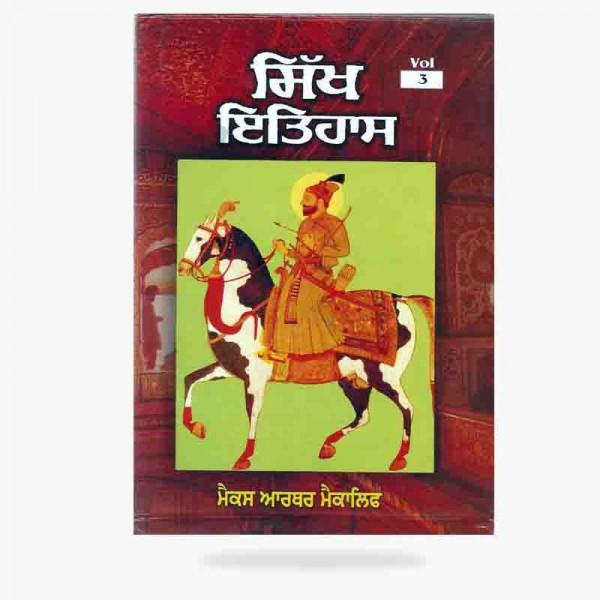 Sikh Itihaas Vol 3 (Max Arthur Macauliffe)