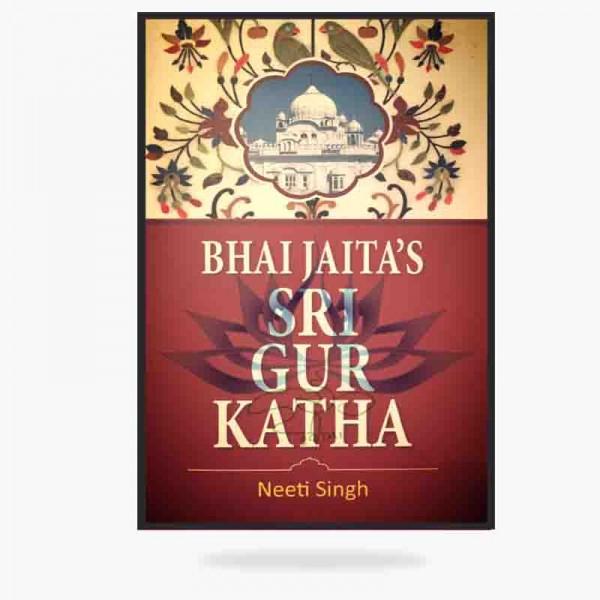 Bhai Jaita Sri guru Katha