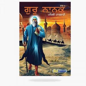 Guru Nanak dev ji 4