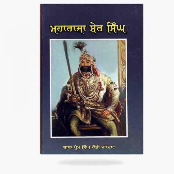maharaja sher singh