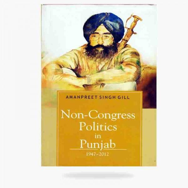 Non congress
