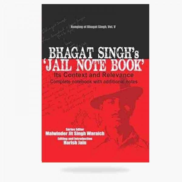 Bhagat singh jail note booke