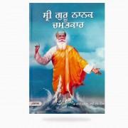 Guru Nanak Chamtkar 1