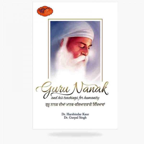 Guru Nanak dev ji by Harshinder Kaur
