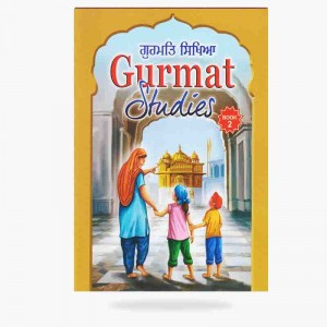 Gurmat Studies 2
