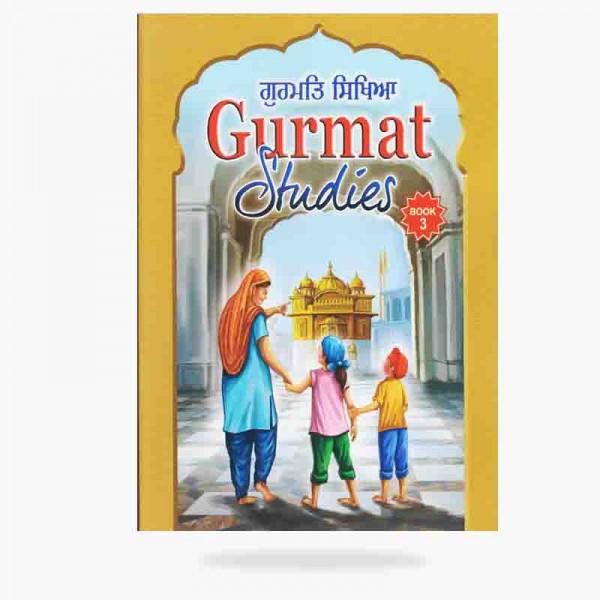 Gurmat Studies 3