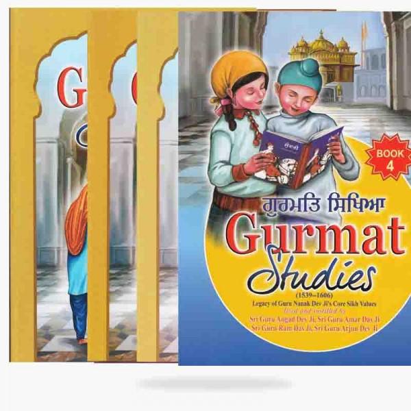 Gurmat Studies 4 books set