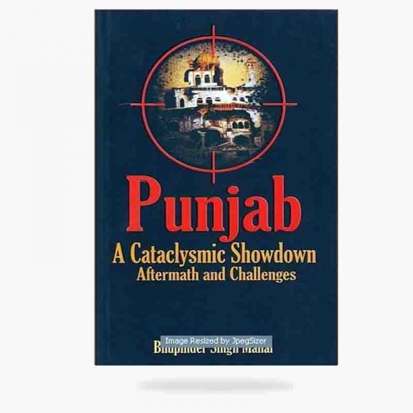 Punjab the ceta