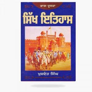Sikh Itihaas Khushwant singh 2