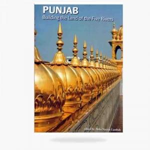 Punjab five river