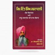 Giani Ditt Singh Dabh Vidaran