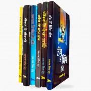 6 Books pannu