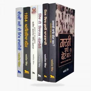 Set of 6 Books ajmer