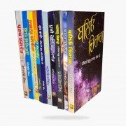 10 books set satbir singh