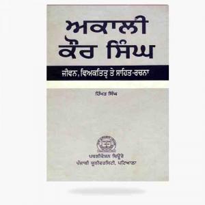 Akali Kaur singh