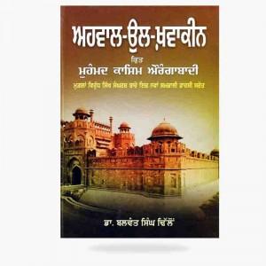 Farsi book 1